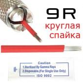 Игла для микроблейдинга 9 R