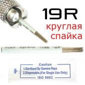 Игла для микроблейдинга 19 R