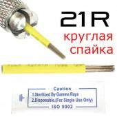 Игла для микроблейдинга 21 R