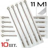 Иглы для тату 11M1