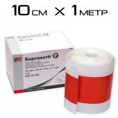 Плёнка для заживления Suprasorb F 10 см х 1 метр