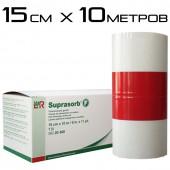 Плёнка заживления Suprasorb F 15 см х 10 метров