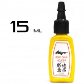 Тату краска Kuro Bright Yellow 15ml.